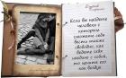 Дневник страсти (ДС-625)