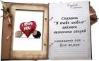 Дневник страсти (ДС-627)