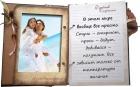Дневник страсти (ДС-635)