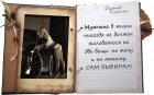 Дневник страсти (ДС-637)