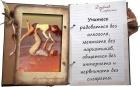 Дневник страсти (ДС-641)