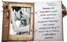 Дневник страсти (ДС-645)