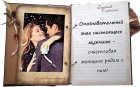 Дневник страсти (ДС-646)