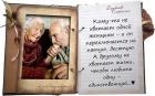Дневник страсти (ДС-649)