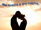 Магнит на День всех влюбленных (В-81)